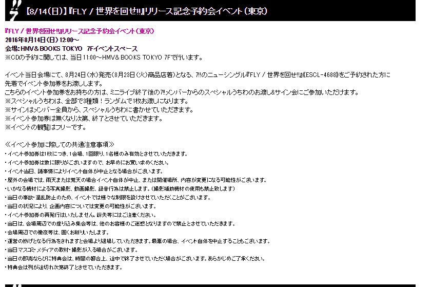 f:id:omuyakisoba:20160808232123p:plain