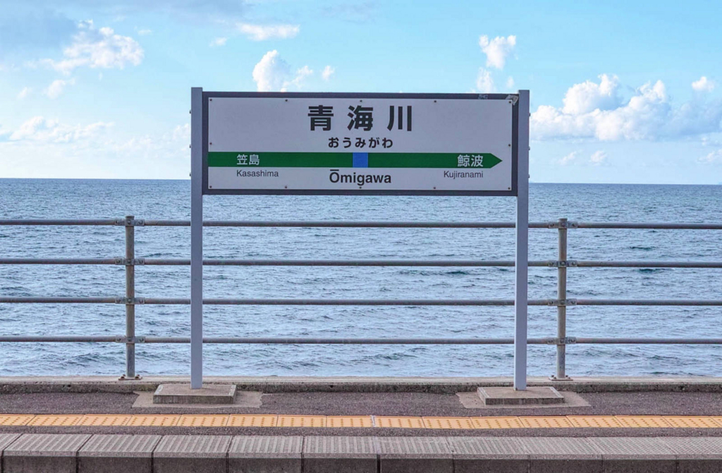 f:id:omuyakisoba:20160811220331j:plain