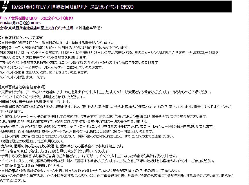 f:id:omuyakisoba:20160815023525p:plain