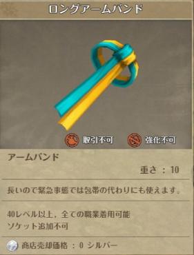 f:id:omuyakisoba:20161003233619p:plain