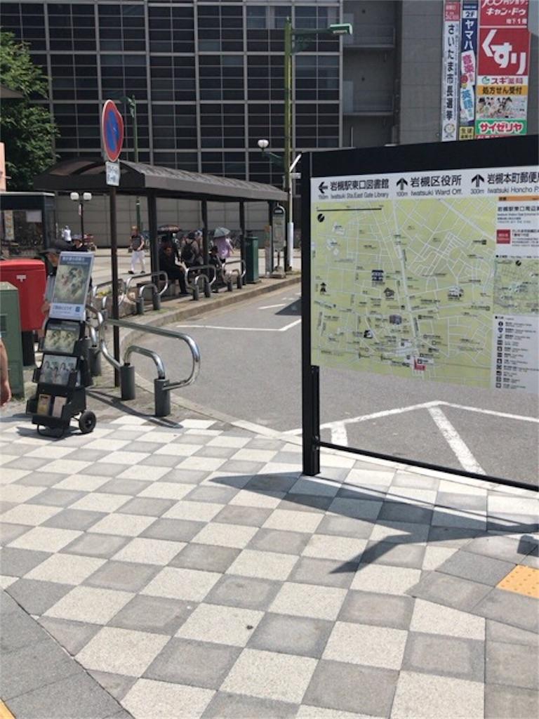 f:id:omuyakisoba:20170519195422j:image