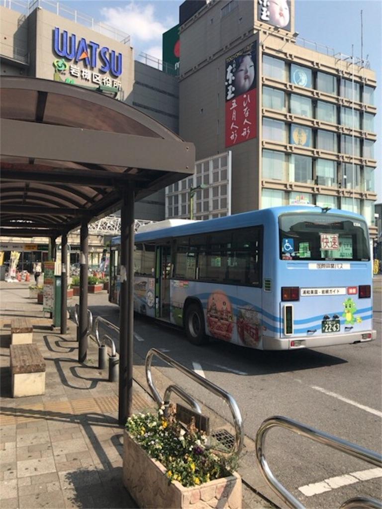 f:id:omuyakisoba:20170519195449j:image