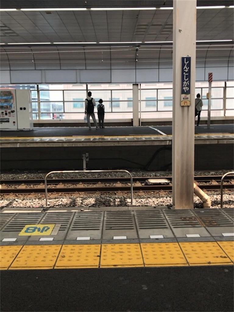 f:id:omuyakisoba:20170519195940j:image