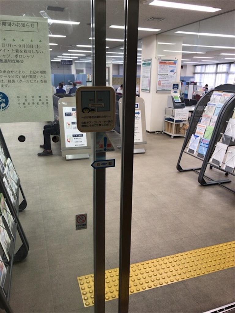 f:id:omuyakisoba:20170531185552j:image