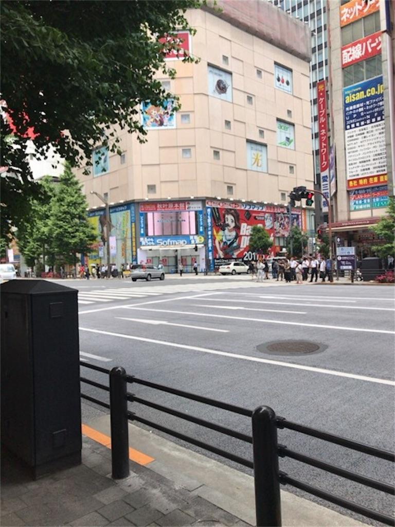f:id:omuyakisoba:20170602194955j:image