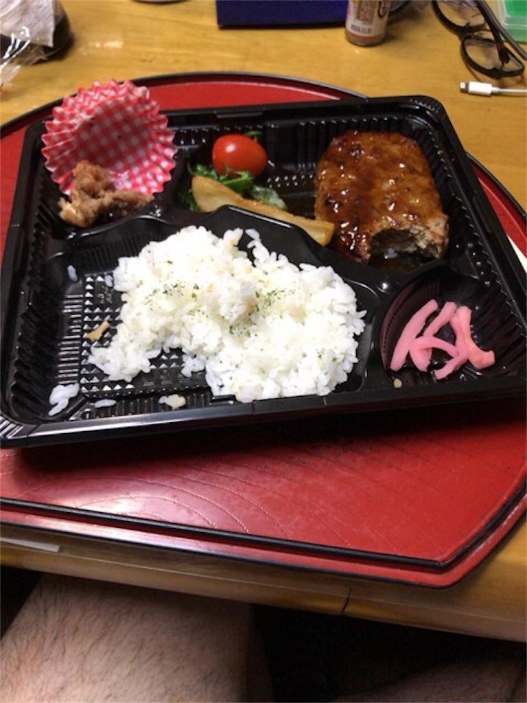 f:id:omuyakisoba:20170604215509j:image