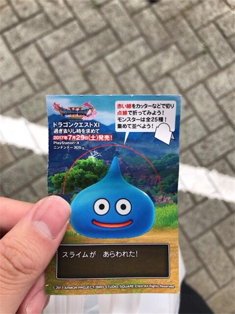 f:id:omuyakisoba:20170608012528j:image