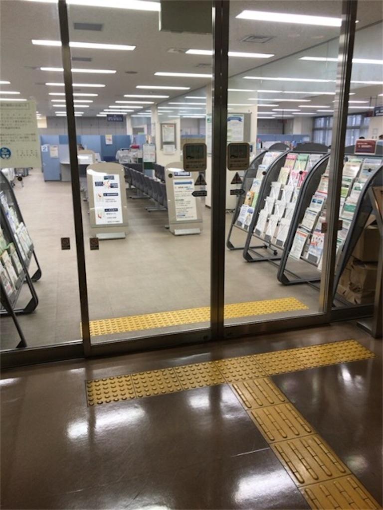 f:id:omuyakisoba:20170627202630j:image