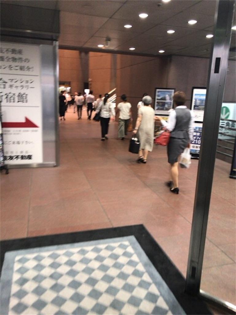 f:id:omuyakisoba:20170721174230j:image