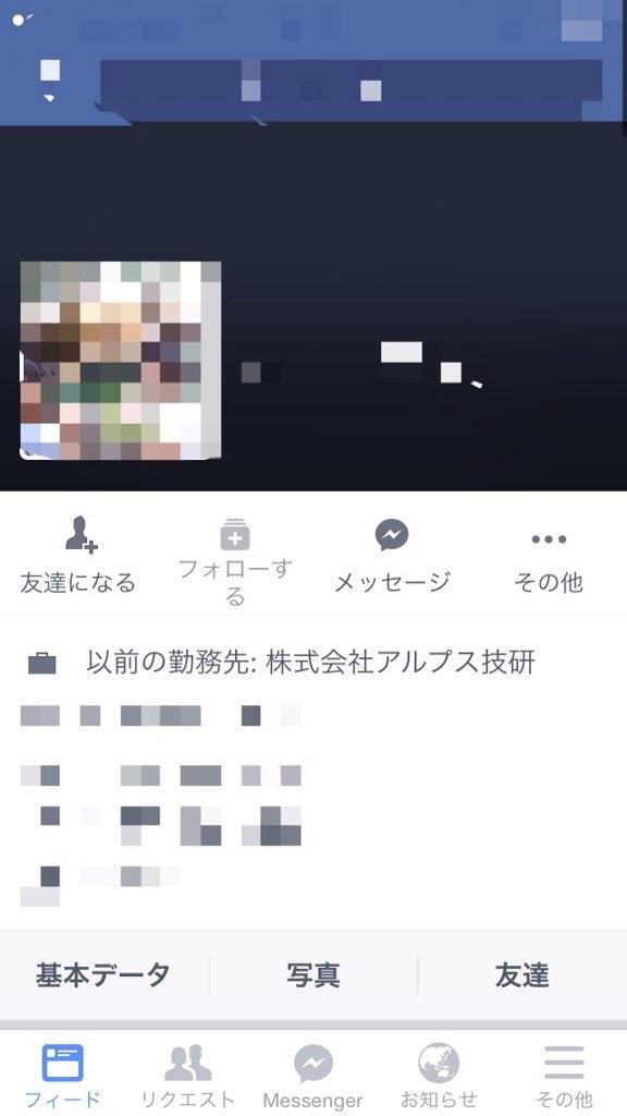 f:id:omuyakisoba:20170723222941j:image