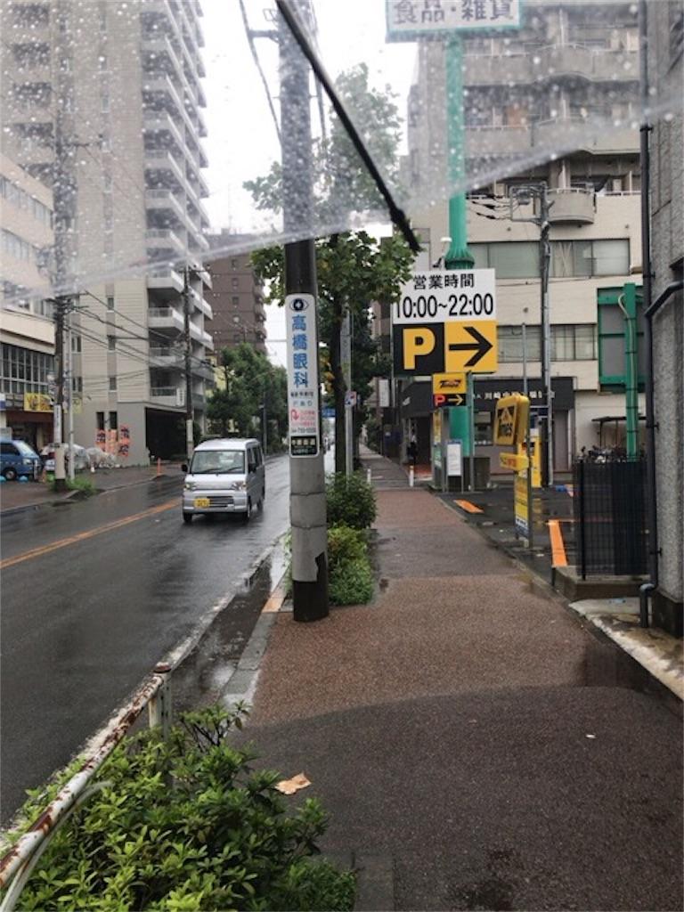 f:id:omuyakisoba:20170816190421j:image