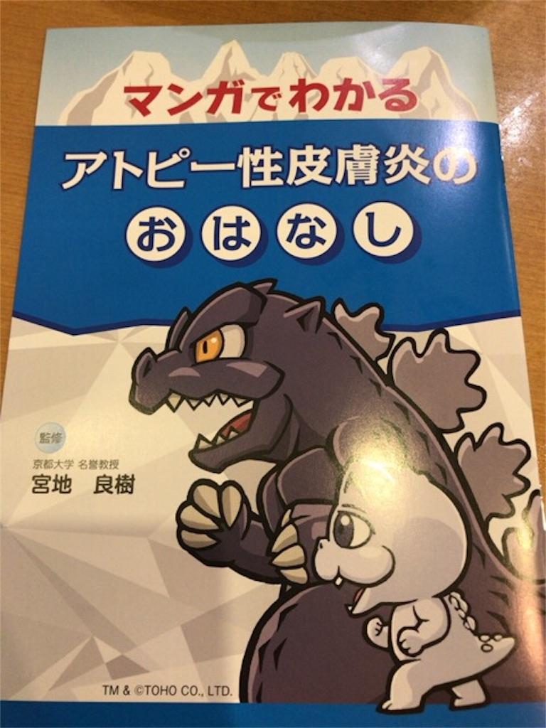 f:id:omuyakisoba:20170818213002j:image