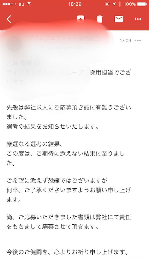 f:id:omuyakisoba:20170920202555p:image