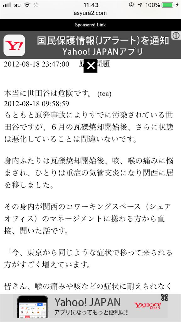 f:id:omuyakisoba:20180601114907p:image