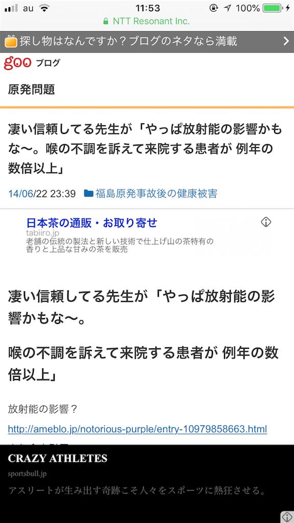 f:id:omuyakisoba:20180601115437p:image