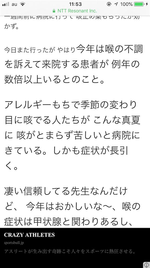 f:id:omuyakisoba:20180601115443p:image