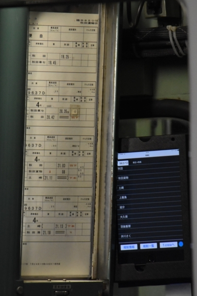 f:id:on-yasuken:20170805205907j:image