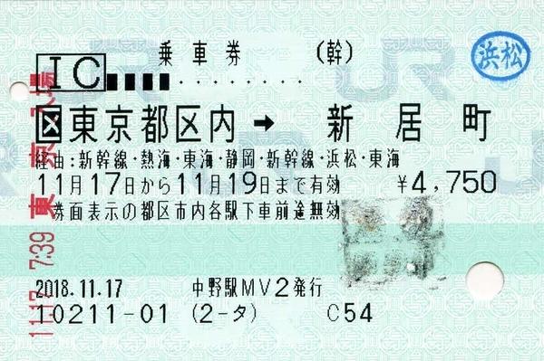 f:id:on-yasuken:20190108195335j:image