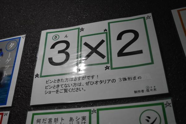 f:id:on-yasuken:20210131152551j:plain