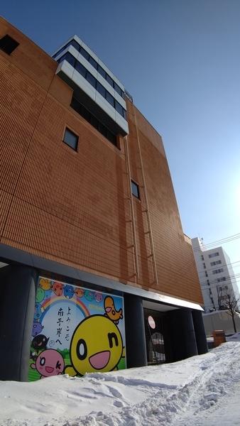 f:id:on-yasuken:20210201122133j:plain