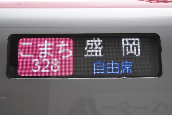 f:id:on-yasuken:20210222125807j:plain