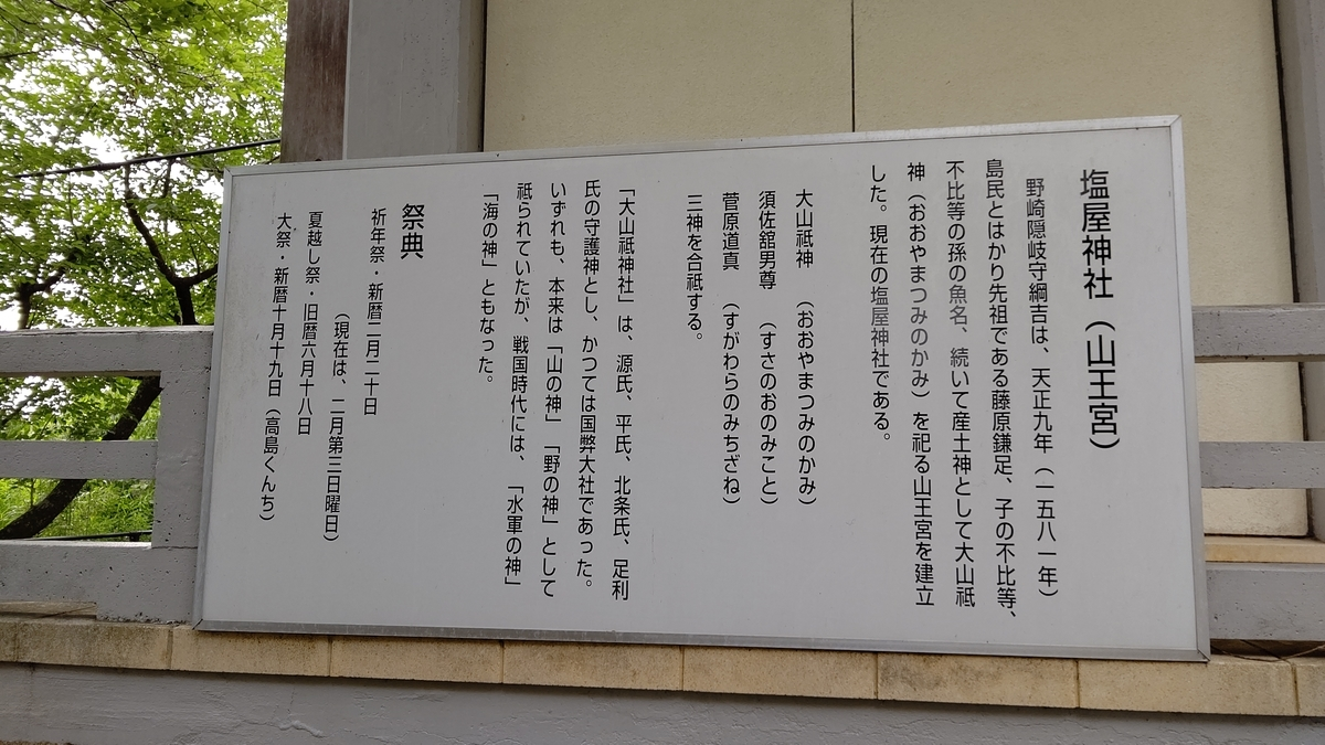 f:id:on-yasuken:20210606162216j:plain