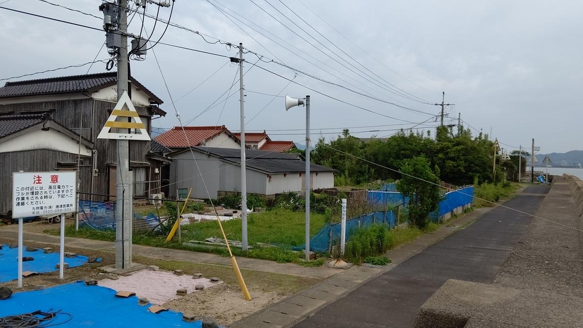 f:id:on-yasuken:20210606163644j:plain