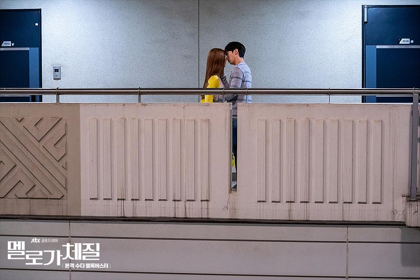 韓国ドラマ 恋愛体質