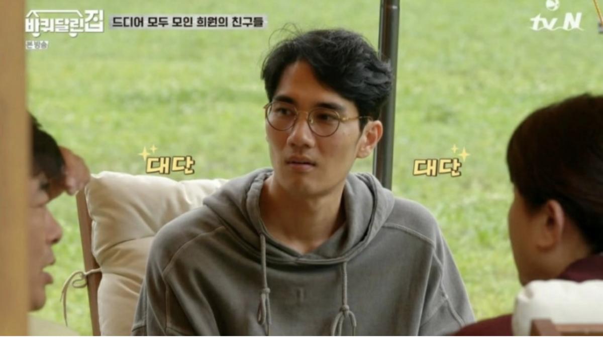 オムテグ 韓国俳優