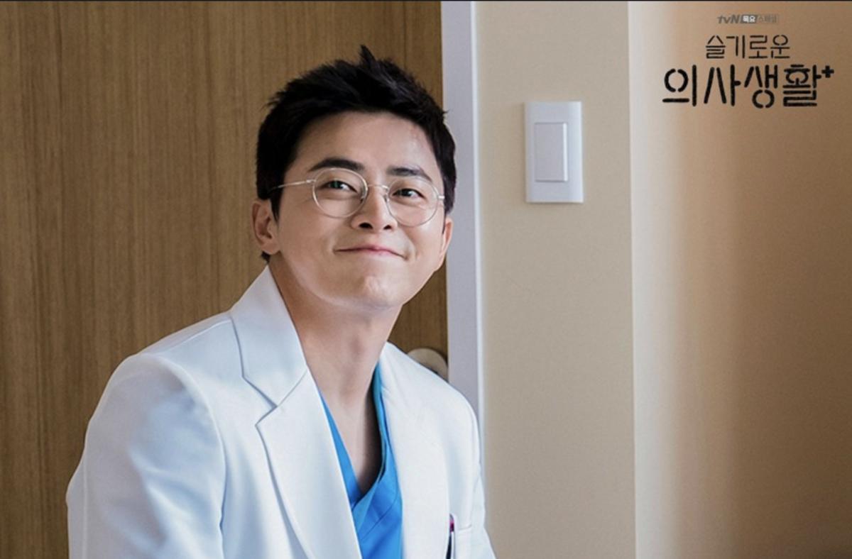 賢い医者 チョ・ジョンソク