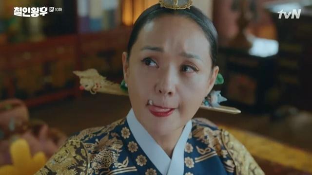 ドラマ 哲仁王后