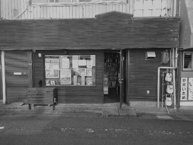 八月の鯨、浜松市中区元目町