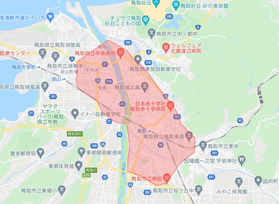 Uber Eats_配達エリア_鳥取市