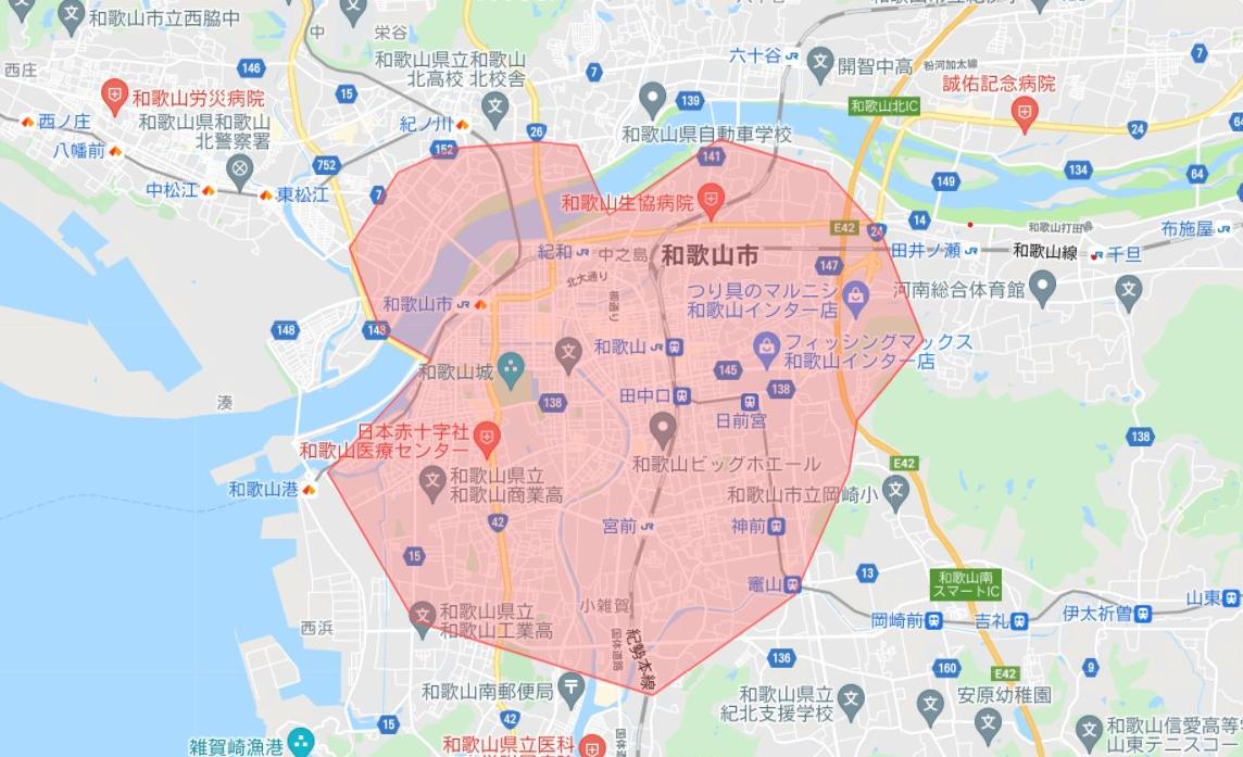 Uber Eats 配達エリア_和歌山