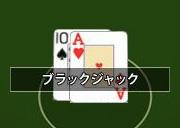 f:id:oncasikuchikomi:20200701115845j:plain