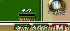 f:id:oncasikuchikomi:20200703180025j:plain