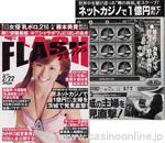 f:id:oncasikuchikomi:20200706124347j:plain