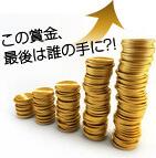 f:id:oncasikuchikomi:20200706124617j:plain