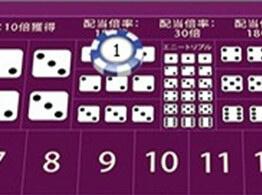 f:id:oncasikuchikomi:20200706152015j:plain