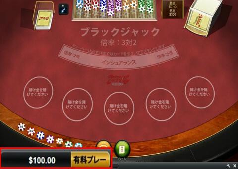 f:id:oncasikuchikomi:20200706152618j:plain