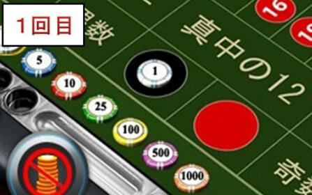 f:id:oncasikuchikomi:20200706154812j:plain