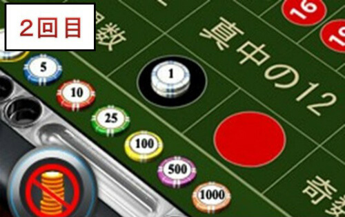 f:id:oncasikuchikomi:20200706154954j:plain
