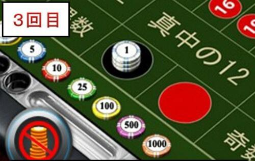 f:id:oncasikuchikomi:20200706155137j:plain