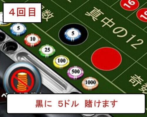f:id:oncasikuchikomi:20200706155328j:plain