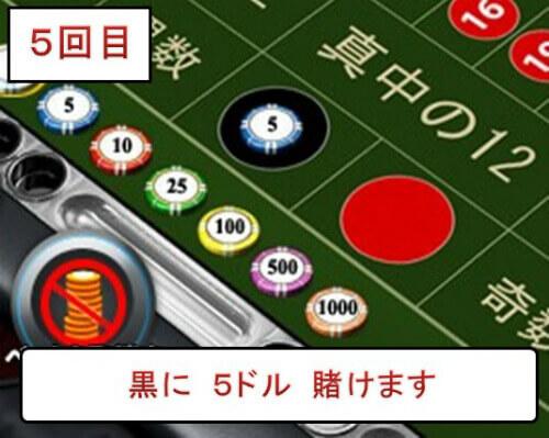 f:id:oncasikuchikomi:20200706155557j:plain