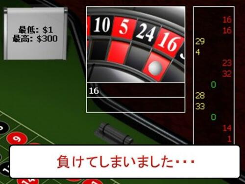 f:id:oncasikuchikomi:20200706155641j:plain