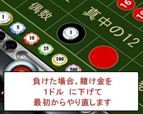 f:id:oncasikuchikomi:20200706155740j:plain