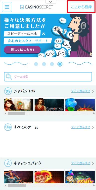 f:id:oncasikuchikomi:20200706174143p:plain