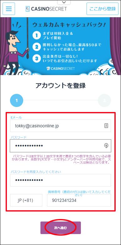 f:id:oncasikuchikomi:20200706174242p:plain
