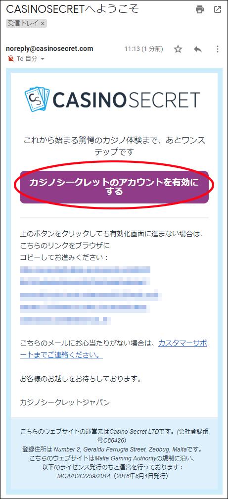 f:id:oncasikuchikomi:20200706175432p:plain